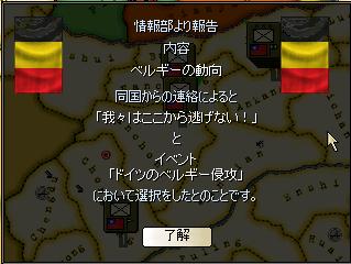http://art17.photozou.jp/pub/496/3185496/photo/235741998_org.v1461552043.png