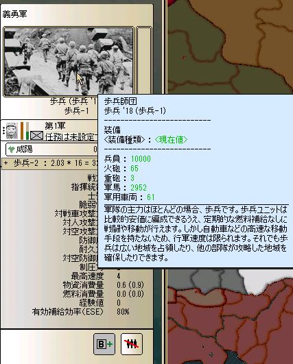http://art17.photozou.jp/pub/496/3185496/photo/235742075_org.v1461562813.png