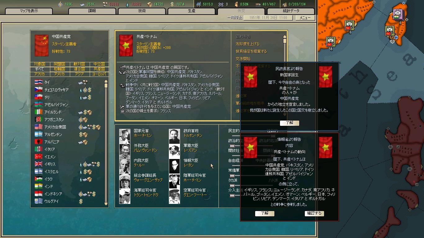 http://art17.photozou.jp/pub/496/3185496/photo/236066055_org.v1464587033.png