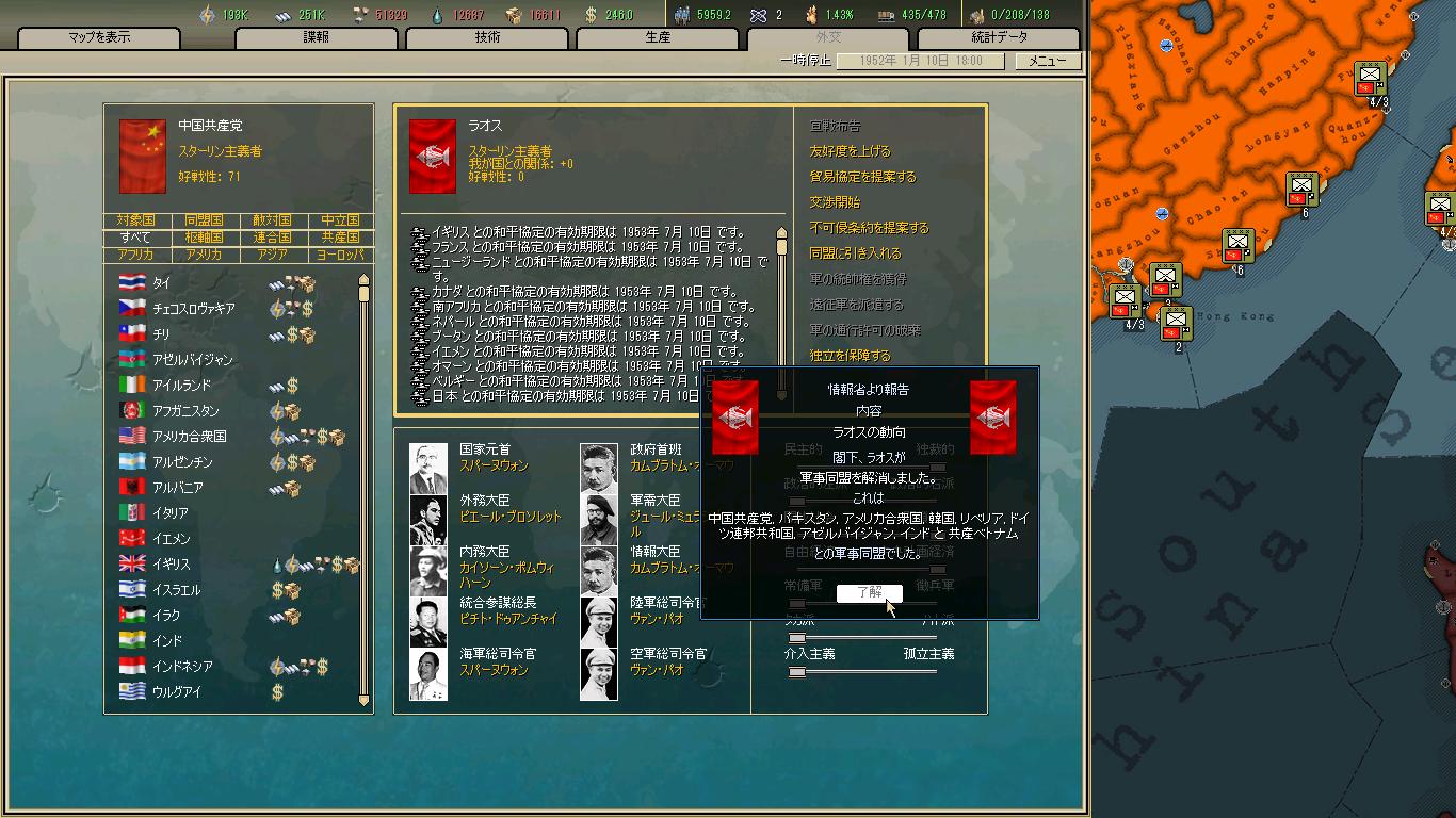 http://art17.photozou.jp/pub/496/3185496/photo/236066155_org.v1463766041.png