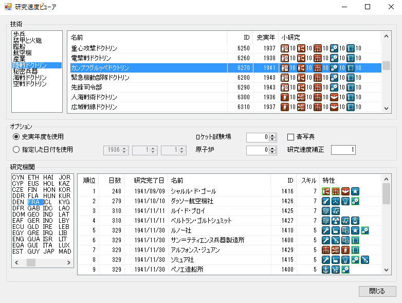 http://art17.photozou.jp/pub/496/3185496/photo/236086603_org.v1462112134.png