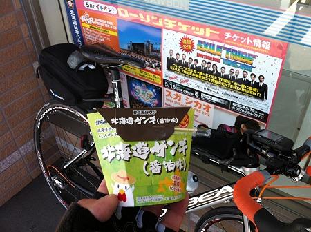 20120513萩野