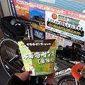 写真: 20120513萩野
