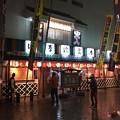 写真: 浅草演芸ホール