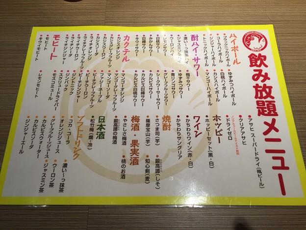 写真: やきとりセンター浅草雷門店