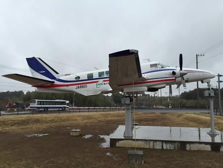 空の駅の飛行機