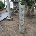 写真: 東峰神社