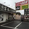 写真: 背脂らーめん宮本51号店