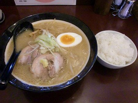 麺屋マルニ 味噌+ライス
