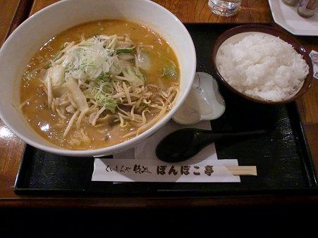 ぽんぽこ亭 チゲ野菜ラーメン+中ライス