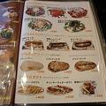 Photos: SPARK南郷店 メニュー