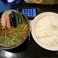 Photos: SPARK南郷店 14品目のスープカレー(ライス大盛り)