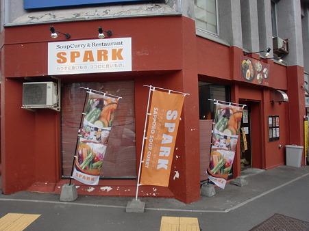 SPARK南郷店 外観
