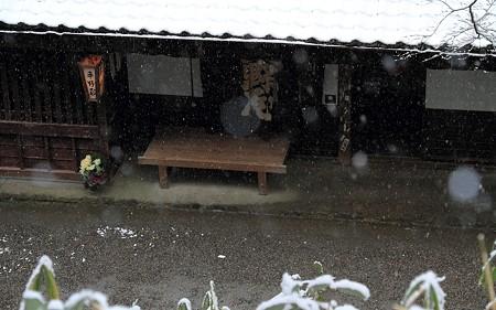 2011年冬の嵯峨野09