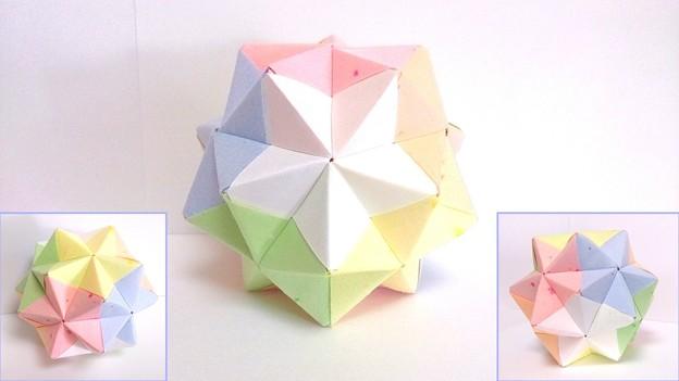 すべての折り紙 折り紙 くす玉 ユニット : ... ができる薗部式ユニットくす玉
