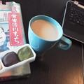 写真: 茶圓さんからの静岡土産をいただきながら、「寝技の学校・関節技編」...