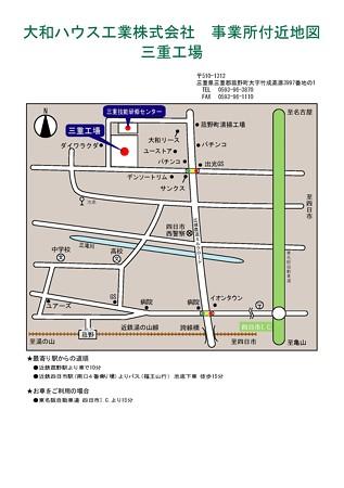 大和ハウス工業 地図