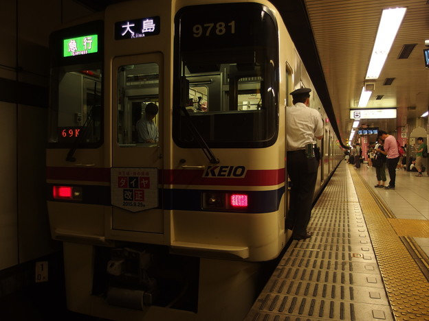都営新宿線新宿駅5番線 京王9031(ダイヤ改正HM)急行大島行き乗務員交代待ち(車掌待機)