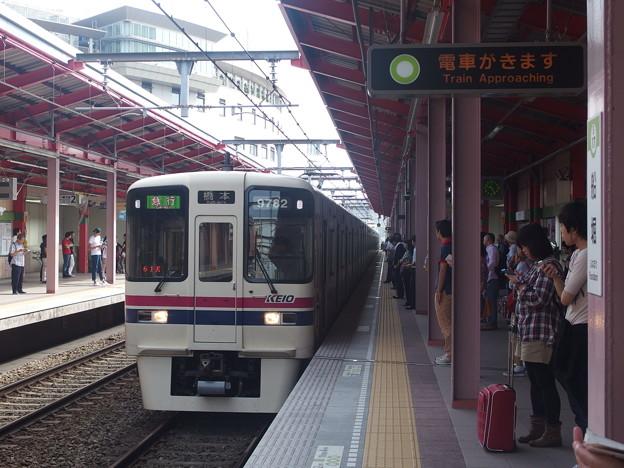 都営新宿線船堀駅1番線 京王9032急行橋本行き進入