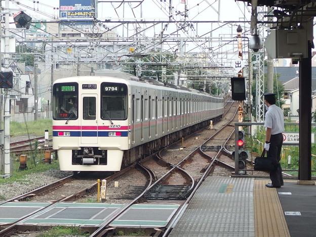 P9212050