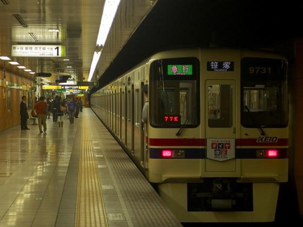 都営新宿線神保町駅1番線 京王9031急行笹塚行き前方確認