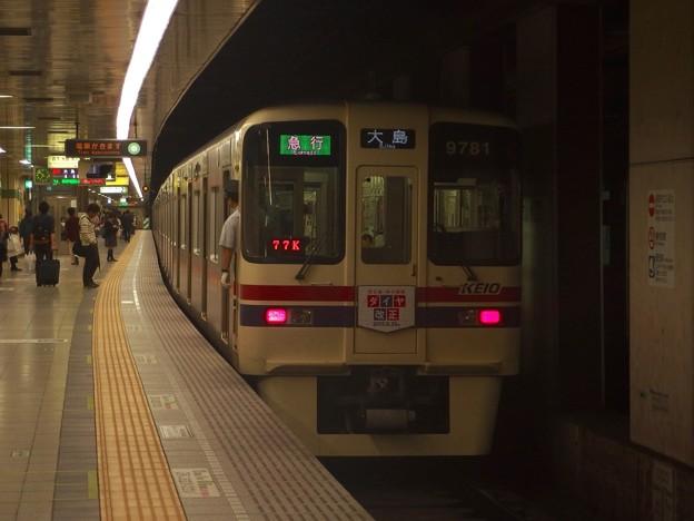 都営新宿線馬喰横山駅2番線 京王9031急行大島行き前方確認