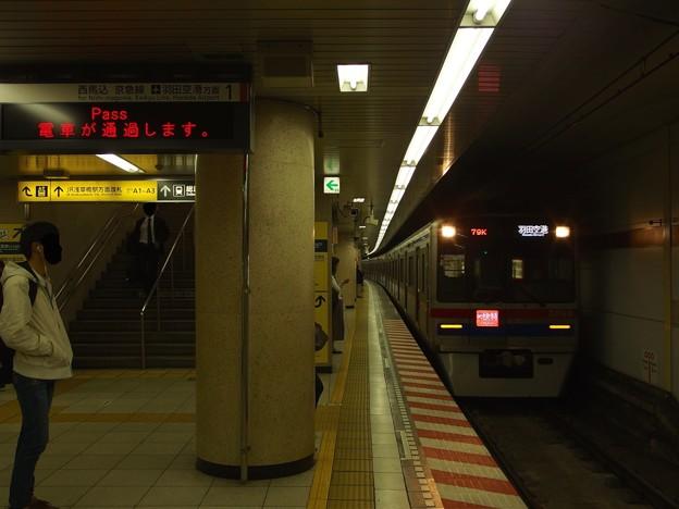 都営浅草線浅草橋駅1番線 京成3861エアポート快特羽田空港行き通過