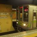 Photos: 都営新宿線神保町駅2番線 都営10-270F急行本八幡行き
