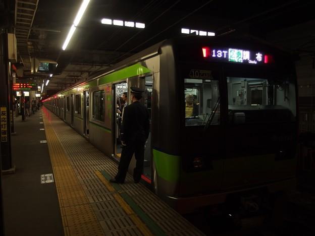 京王線桜上水駅2番線 都営10-540F区急調布行き