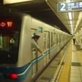 Photos: 東京メトロ東西線落合駅2番線 メトロ05-117F快速中野行き停止位置よし