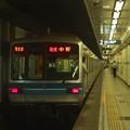 Photos: 東京メトロ東西線落合駅2番線 メトロ05-117F快速中野行き前方確認