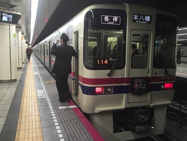 都営新宿線九段下駅6番線 京王9035各停本八幡行き笛扱い