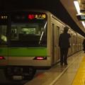 都営新宿線森下駅2番線 都営10-320F急行本八幡行き側面よし