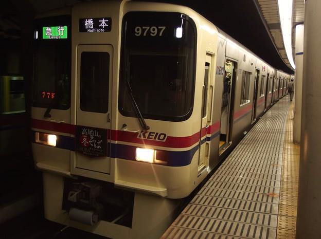P3291779