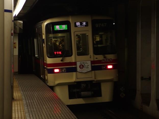 P3291781