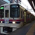 Photos: 京王新線笹塚駅3番線 京王9049(サンリオラッピング)急行新線新宿行き(ローアングル)