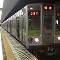 Photos: 京王新線新宿駅4番線 都営10-240F急行橋本行き