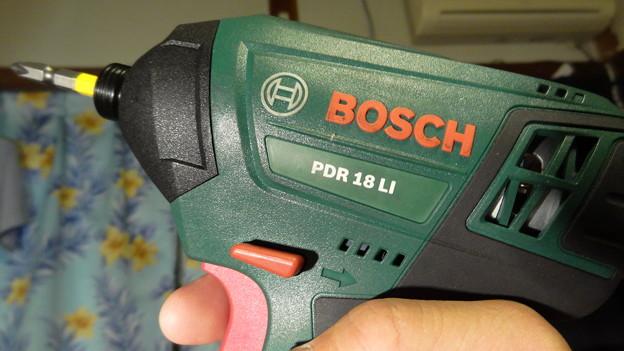 DSC00420