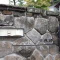 Photos: 古我邸2