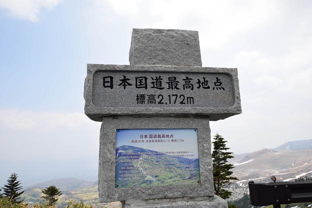 志賀草津高原ルート (2)