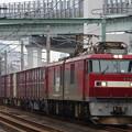 EH500-71
