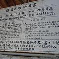 写真: 阿蘇 山川温泉 共同湯
