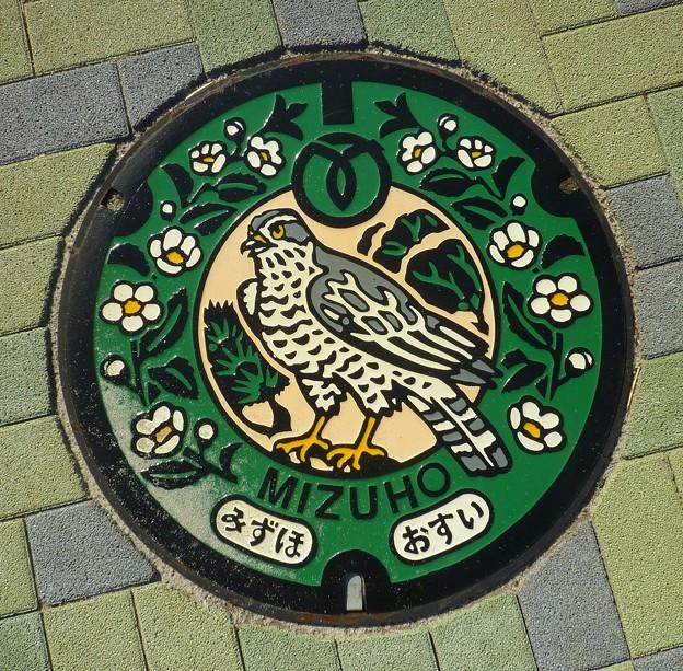 Photos: 東京都瑞穂町