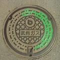 Photos: 埼玉県狭山市 都市ガス マンホール