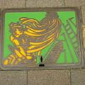 東京都青梅市 消火栓