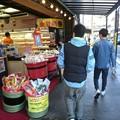 Photos: 箱根湯本でお買い物