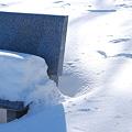 写真: a Granite Bench 1-23-10