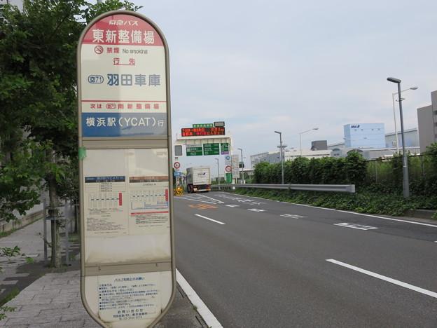20140712 (53)