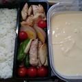 写真: おはよう   今日の弁当は、残り物(ゆでたまご)と焼き物(鶏の吉川漬け)と巻き物(千切りキャベツの豚肉巻き)思ったけど、とその他