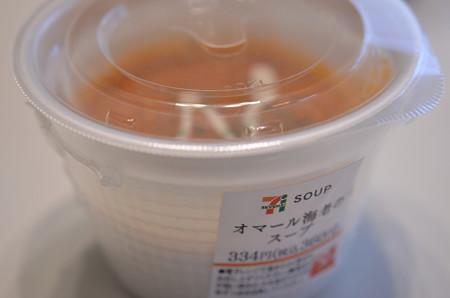 オマール海老のスープ (2)